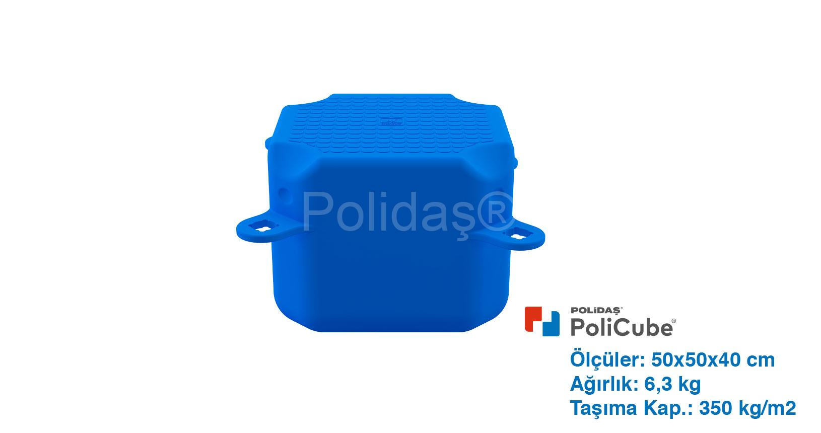 policube-1