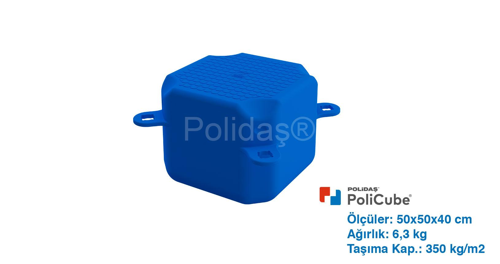 policube-2